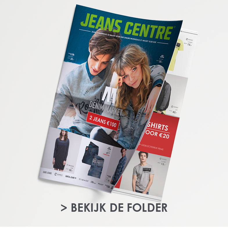 Denim Market Folder